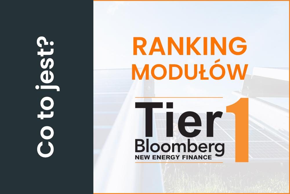 Ranking Bloomberg Tier 1 2020